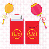 Pacote vermelho chinês do dinheiro do ano novo ilustração do vetor