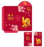 Pacote vermelho pelo ano novo chinês 2017 com galinha dourada Imagem de Stock