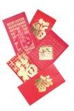 Pacotes chineses do vermelho do ano novo Imagens de Stock