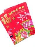 Pacotes vermelhos, ano novo lunar Imagem de Stock Royalty Free