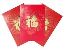 Pacotes vermelhos chineses Fotos de Stock