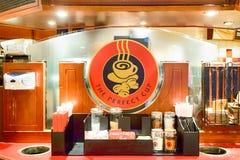 Pacyficzna Kawowa kawiarnia Obrazy Stock