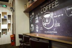 Pacyficzny Kawowy wnętrze Obrazy Stock