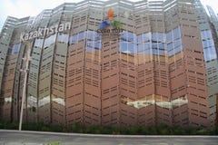 Padiglione del Kazakistan all'Expo 2015 in Milan Italy Immagini Stock