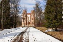 Padiglione dell'arsenale Tsarskoye Selo St Petersburg La Russia Fotografie Stock