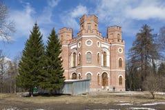 Padiglione dell'arsenale Tsarskoye Selo St Petersburg La Russia Fotografia Stock