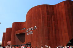 Padiglione dell'Australia dell'Expo del mondo di Schang-Hai fotografie stock libere da diritti