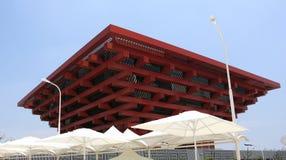 Padiglione della Cina dell'Expo del mondo di Schang-Hai Fotografia Stock