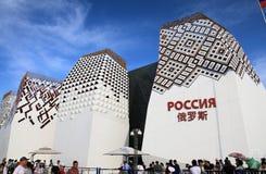 Padiglione della Russia dell'Expo del mondo di Schang-Hai Immagine Stock