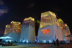 Padiglione della Russia nell'EXPO 2010 Schang-Hai Immagine Stock