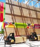 Padiglione dello Zambia, Expo 2015, Milano Immagini Stock Libere da Diritti