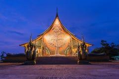 Padiglione di buddismo Fotografie Stock