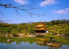 Padiglione dorato di Kinkakuji, Kyoto, Giappone Fotografia Stock Libera da Diritti