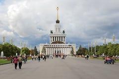 Padiglione principale VDNKh Fotografie Stock