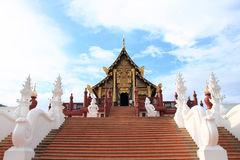 Padiglione reale di Ho Kham alla flora reale Ratchapruek Fotografie Stock Libere da Diritti