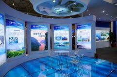 Padiglione su WCIF 2012 Immagine Stock
