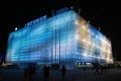 Padiglione unito corporativo 2, Expo di Schang-Hai di Schang-Hai Immagine Stock
