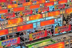 Padiglioni commerciali al cantone 2012 giusto Fotografia Stock