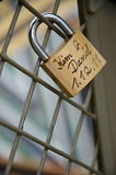 Padlock. Of love in the city of Wien Stock Photography
