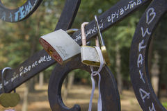 Padlocks of love Royalty Free Stock Photos