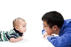 Padre e figlio asiatici Fotografie Stock
