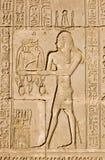 Padre egípcio antigo para deuses do Ra e do Ka imagem de stock