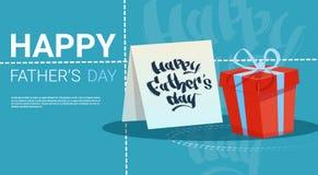 Padre felice Day Family Holiday, cartolina d'auguri attuale della scatola Immagine Stock Libera da Diritti