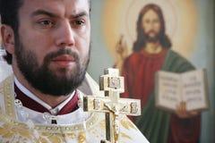 Padre ortodoxo Imagem de Stock Royalty Free