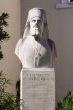 Padre ortodoxo Nafplio Greece fotografia de stock