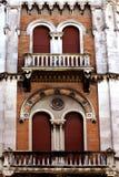 Padua Imagenes de archivo