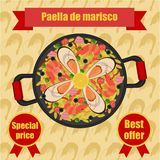 Paella vector illustration. Royalty Free Stock Photography
