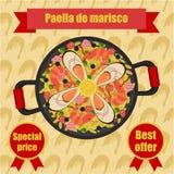 Paella wektoru ilustracja Fotografia Royalty Free