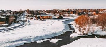 Paesaggi di Ural Immagine Stock Libera da Diritti