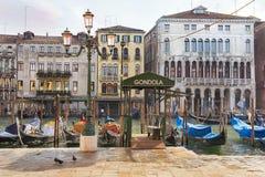 Paesaggi urbani pittoreschi e romantici di Venezia Fotografia Stock