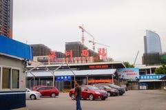 Paesaggio ad ovest della stazione ferroviaria di Shenzhen Immagine Stock Libera da Diritti