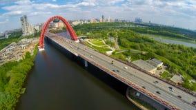 Paesaggio aereo del ponte sospeso di Zhivopisny Fotografie Stock Libere da Diritti