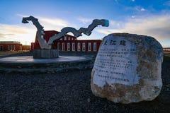 Paesaggio cinese Immagini Stock