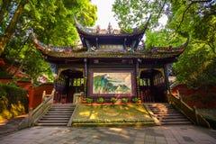Paesaggio del monte Qincheng Fotografie Stock Libere da Diritti