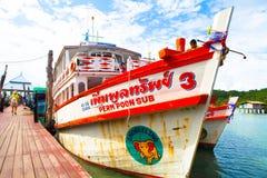 Paesaggio del paesino di pescatori di bangbao del KOH della Tailandia Fotografia Stock