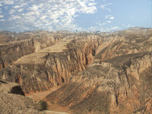 Paesaggio del plateau di loess Immagini Stock Libere da Diritti