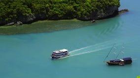 Paesaggio dell'isola di Samui, Tailandia del sud fotografia stock libera da diritti