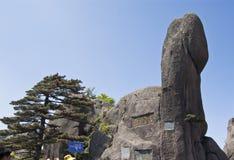 Paesaggio della montagna di Huangshan Fotografia Stock