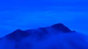 Paesaggio delle alpi del Nord del Giappone Immagini Stock Libere da Diritti