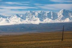 Paesaggio delle montagne di Altai Repubblica di Altai Immagine Stock Libera da Diritti