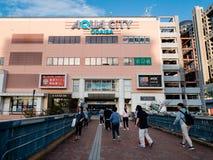 Paesaggio di Aqua City, un centro commerciale in Odaiba fotografia stock