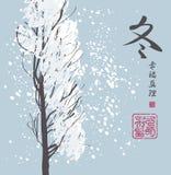 Paesaggio di inverno con l'albero nevoso nello stile cinese Immagine Stock