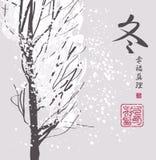 Paesaggio di inverno con l'albero nevoso nello stile cinese Fotografia Stock