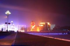 paesaggio di notte Fotografia Stock