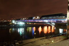 Paesaggio di notte di Mosca Immagini Stock