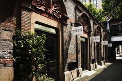 Paesaggio di Shanghai in Xitiandi Fotografia Stock Libera da Diritti